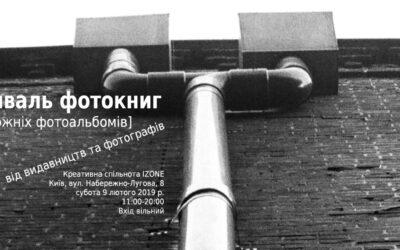 MOKSOP at Kyiv Photo Book festival