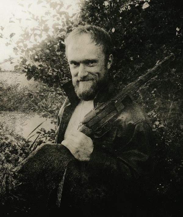 Вадим Трикоз