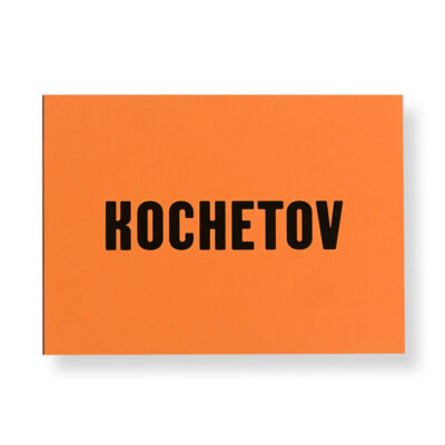 "Photobook ""KOCHETOV"" by Victor and Sergey Kochetov"